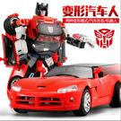 兒童玩具變形金剛汽車機器人模型 DL5863『伊人雅舍』
