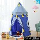 遊戲帳篷 兒童帳篷室內女孩游戲屋男孩玩具屋公主房城堡家用寶寶蒙古包[【全館免運】]