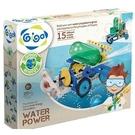 【智高 GIGO】#7323 科學實驗系列-水力發電