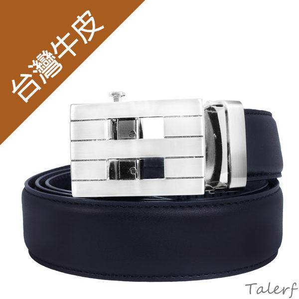 TALERF紳士自動皮帶(黑色)-男 /真皮 牛皮/台灣製造