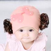 女寶寶假髮帽秋冬嬰幼兒0-6春秋天新生初生公主嬰兒帽子純棉薄款