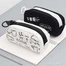 學生筆袋創意可愛男女生小學生韓版新簡約帆布大容量鉛筆袋拉錬文具袋 樂活生活館