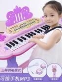 兒童電子琴女孩初學者入門可彈奏 cf 全館免運