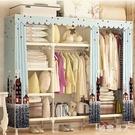 衣柜簡易布衣柜鋼管加粗加固全鋼架加厚牛津布雙人組裝收納掛衣架TA4577【極致男人】