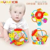 匯樂929健兒玩具球寶寶益智球類搖鈴嬰兒手抓球3-6-12個月一歲  育心小館