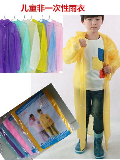 [協貿國際]兒童雨衣珠光加厚雨衣小孩開衫紐1入