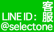 selectone-fourpics-1237xf4x0173x0104_m.jpg
