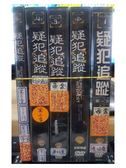 U00-470#正版DVD#疑犯追蹤:第1+2+3+4+5季#影集#挖寶二手片