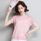 蝙蝠袖條紋t恤 冰絲針織衫女短袖寬鬆韓版新款薄款短款上衣 mj15063『東京潮流』