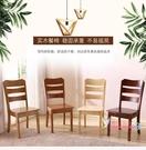 餐椅 實木餐椅家用成人簡約現代餐廳餐桌椅...