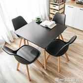 北歐伊姆斯實木餐桌現代簡約長方形家用桌子辦公休閒會議電腦桌子【帝一3C旗艦】YTL