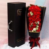花束七夕花束情人節禮物玫瑰花送女友老婆生日浪漫肥皂花香皂花 ys3608『毛菇小象』