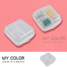 藥盒 收納盒 首飾盒 儲物盒 零件盒 塑料盒 双層 分格 材料盒 雙層6格透明收納盒【Z027】MY COLOR