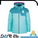 【Dare 2b 英國 童 翠克 防潑透氣反光帽外套《藍/巴哈馬藍》】DKP358/防潑水/兒童夾克/滑雪外套/連帽