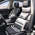 汽車用品面巾紙創意頭文字遮陽板掛式抽紙盒車載紙巾盒 9號潮人館