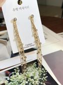 耳環新款流蘇氣質耳環夜店夸張超長款耳墜水鑽時尚耳線耳飾品女      都市時尚