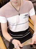 2018新款半袖男士短袖t恤男V領上衣棉質體恤夏裝潮流韓版【快速出貨八折一天】