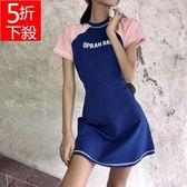 虧本出清!五折特賣洋裝 短袖港味收腰顯瘦短袖連身裙洋裝女夏季新品免運修