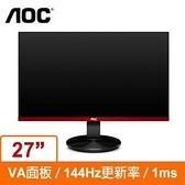 AOC 艾德蒙 27型 VA面板 144Hz 無邊框低藍光不閃頻電競螢幕顯示器 G2790VXA