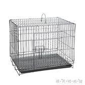 兔籠子特大號養殖籠加密兔子籠子小號送腳墊寵物荷蘭豬籠子可摺疊WD 晴天時尚館