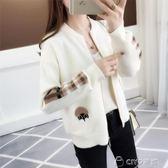 針織開衫女秋裝新款韓版短款寬鬆棒球服刺繡百搭毛衣外套女潮  ciyo黛雅