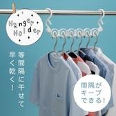 日本製 ~ INOMATA 多件式 收納掛衣架 (新款,一組2個,不挑色)