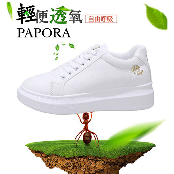 綁帶輕量厚底增高休閒學生小白鞋(偏小2碼)KQ5687金/銀PAPORA