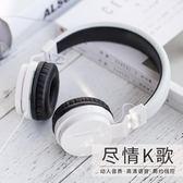 品存耳機頭戴式音樂k歌帶麥有線控手機電腦耳麥可愛女韓版重低音迷你單孔男學生
