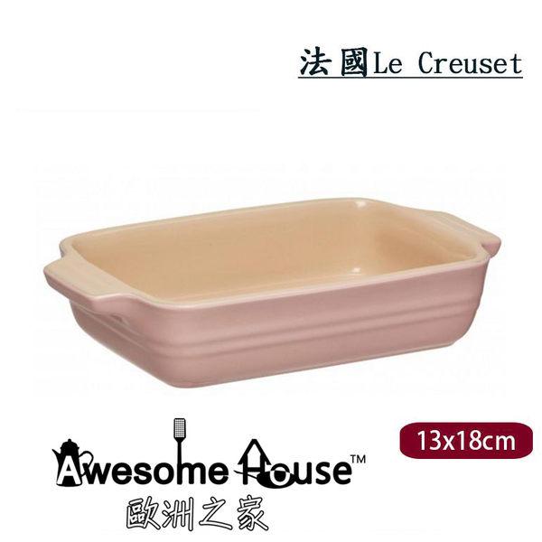 法國Le Creuset 雪紡粉 雙耳 陶瓷 烤盤 12x18cm - Chiffon Pink #91004719401000