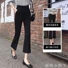 矮個子微喇褲女高腰九分顯瘦黑色新款夏季薄款垂感小個子喇叭褲 蘿莉小腳丫
