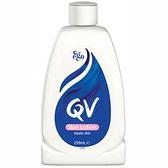 Ego意高 QV舒敏保濕乳液250ml(原價600元)79折 保存期限2022.5