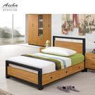 床組 3.5尺 床台 克洛澤 358-5w  愛莎家居