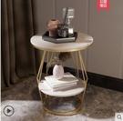 沙發邊幾輕奢巖板角幾現代簡約陽臺小圓桌客廳設計師茶幾床頭邊櫃 維多原創