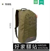 雙肩揹包書包小雙肩包旅行包學生休閒包男戶外包女20L SOL