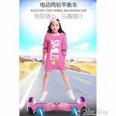 平衡車迷你扶桿電動扭扭車智慧漂移體感思維代步車成人兒童雙輪平衡車     color shopigo