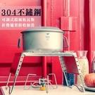 【索樂生活】304不鏽鋼可調式擋風板瓦斯折疊爐架附收納袋