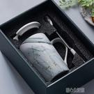 馬克杯創意簡約陶瓷星座馬克杯帶蓋子勺子男女學生情侶辦公室家用喝水 快速出貨