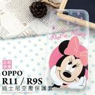[專區兩件七折] 迪士尼 OPPO R1...