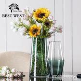 花瓶 現代簡約玻璃花瓶 客廳漸變透明小清新擺件百合富貴竹創意插花器 名創家居館DF