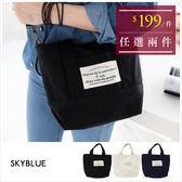 手提包-英文拼貼帆布斜背包-共3色-A03030900-天藍小舖