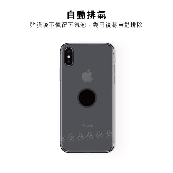 vivo X60 Pro 爽滑手機背膜保護貼 手機背貼 保護膜 軟膜