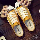 穆勒鞋-韓妞款懶人拖設計帆布鞋【XUK998926】 簡約休閒款 方便穿拖設計