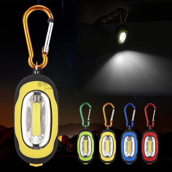 【OD0181】磁性COB鑰匙圈扣環燈 迷你LED手電筒 帶磁鐵防水登山扣燈鑰匙扣燈背包燈露營燈帳篷燈