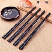 20雙家用家庭合金筷子套裝耐高溫防滑Y-2977