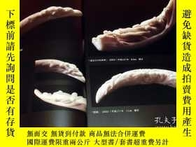 二手書博民逛書店How罕見to carve Netsuke book sculpture japan samurai edo ki