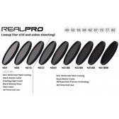 ◎相機專家◎ Kenko RealPRO ND64 58mm 防水抗油汙多層膜減光鏡 減6格 正成公司貨