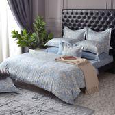 義大利La Belle《蘿蔓印象》加大四件式防蹣抗菌吸濕排汗兩用被床包組