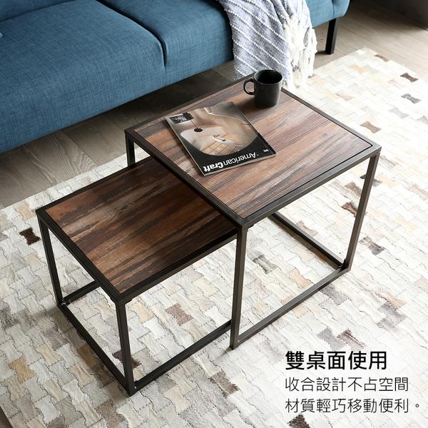Twins時尚大小方桌DIY茶几邊桌組【obis】