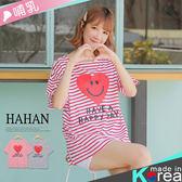 【HA6138】哺乳衣微笑愛心印圖條紋上衣