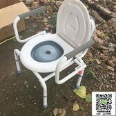 行動馬桶 加固可調老人坐便椅老年人孕婦坐便器坐廁椅行動馬桶增高器方便椅 igo聖誕狂購免運